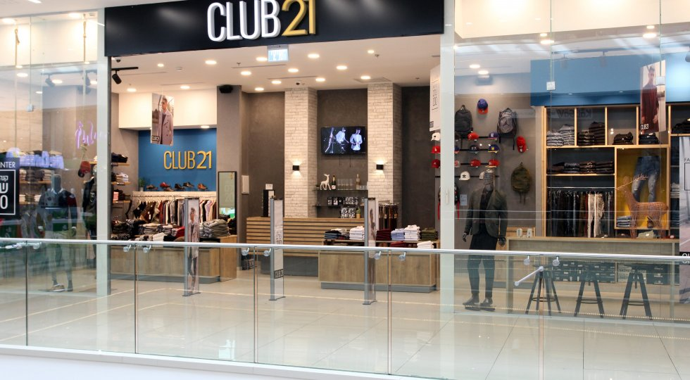 חנות בגדי גברים